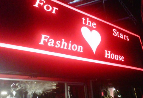 Fashion House marquee edited