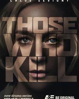 Promotional_Artwork_Those-who-kill