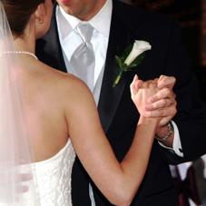 first_wedding_dance